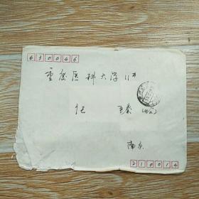 实寄封 2枚邮票