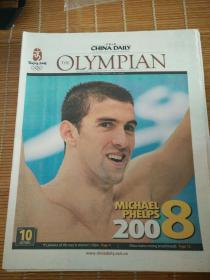 奥运会报纸~中国日报英文版(4开16版+16版)第94期