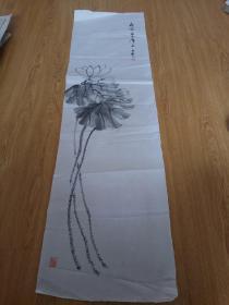 日本《荷花图》一幅,庚寅年作