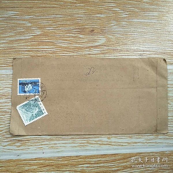 航空实寄 两枚邮票