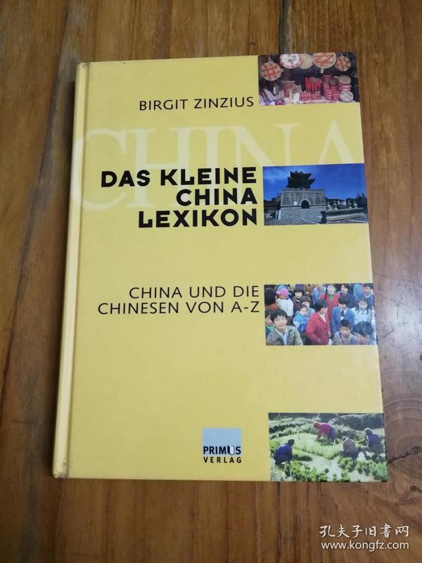 Das kleine China-Lexikon: China und die Chinesen von A-Z (German Edition) 中国小百科全书:中国和中国人从A到Z【德文版小16开精装】