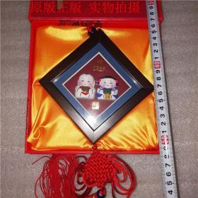 皇帝内经素问【上下全】31年1版55年上海2印