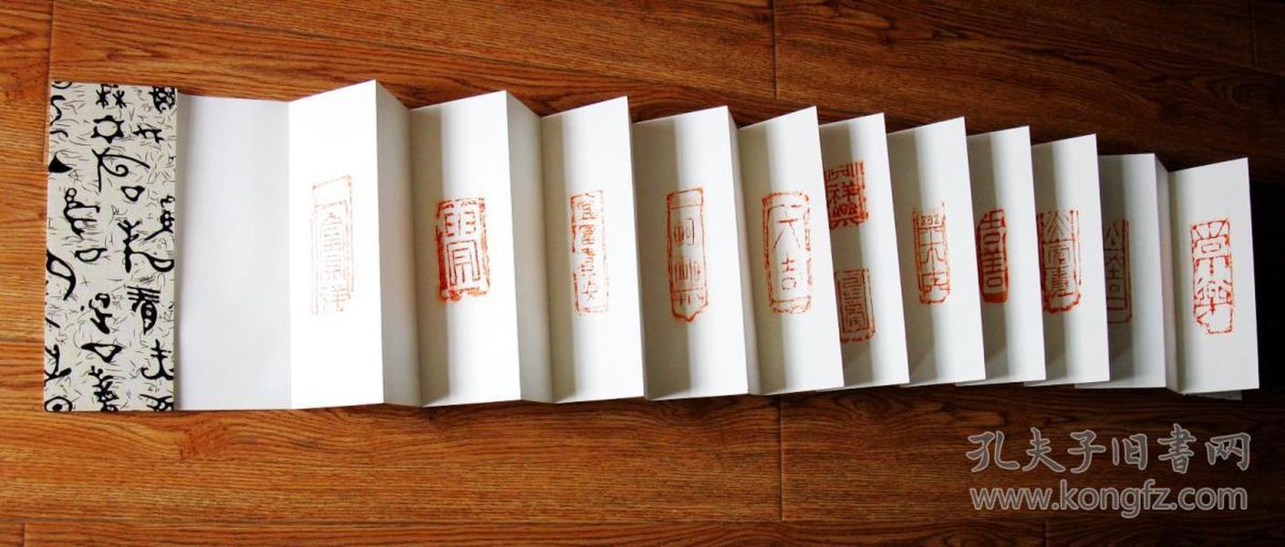 【册页】古砖拓片12品▉全是吉语文字▉朱拓▉包括汉、三国、隋等▉更多碑帖、字画、拓片、杂项请到我的店铺查看▉