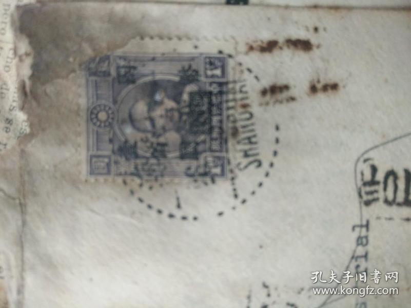民国外文信封