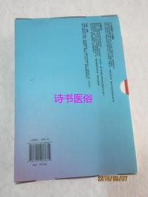 北京三部曲