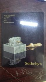 Sotheby's 纽约苏富比2015年3月【铭昭令德专场Inscriptions: History as Art】
