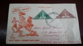 新西兰1949伊丽莎白公主图三角形邮票首日实寄封