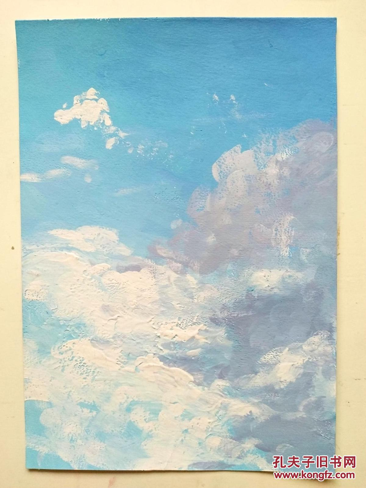 手绘水粉画稿原稿《天空》