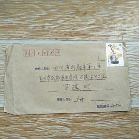 邮票漏盖戳实寄封