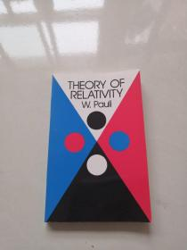 Theory of Relativity 相对论