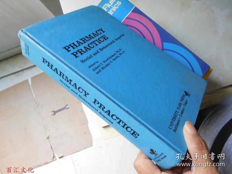 Pharmacy Practice:Social and Behavioral Aspects(16开精装 英文原版) (药学实践:社会和行为方面)