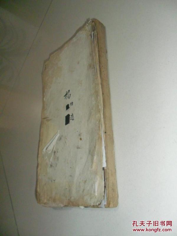 (清代-民国)拓本,唐代石刻经书《开成石经-左传》拓本一册,共57面