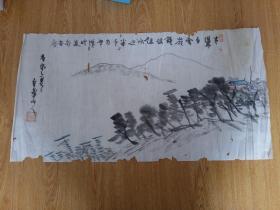 清晚期日本《山林图》一幅,落款【白华山人】