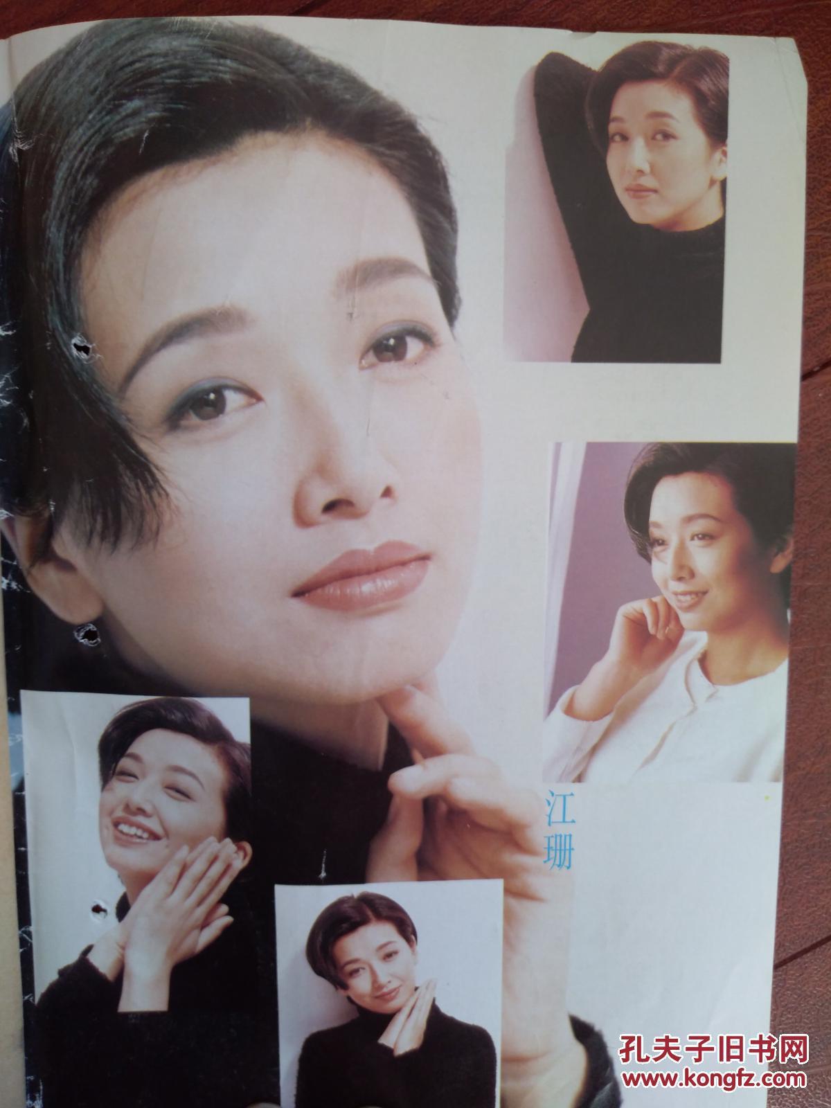 钟汉良喝照片表情心怎么加表情咖啡包图片