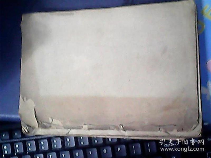 线装古籍···清鑑辑览(第十五·十六卷15.16)··清鉴辑览