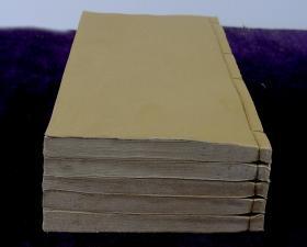 明刻本【?汲冢周书?】十卷5册全。先秦史籍,我国古代历史文献汇编。此为真正明代版本,全文不刻句读{清初版本刻句读},不避清讳{玄,丘,弘}罕见珍稀。初刻初印