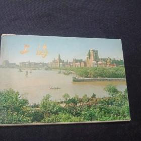 1973年  上海  明信片10张全
