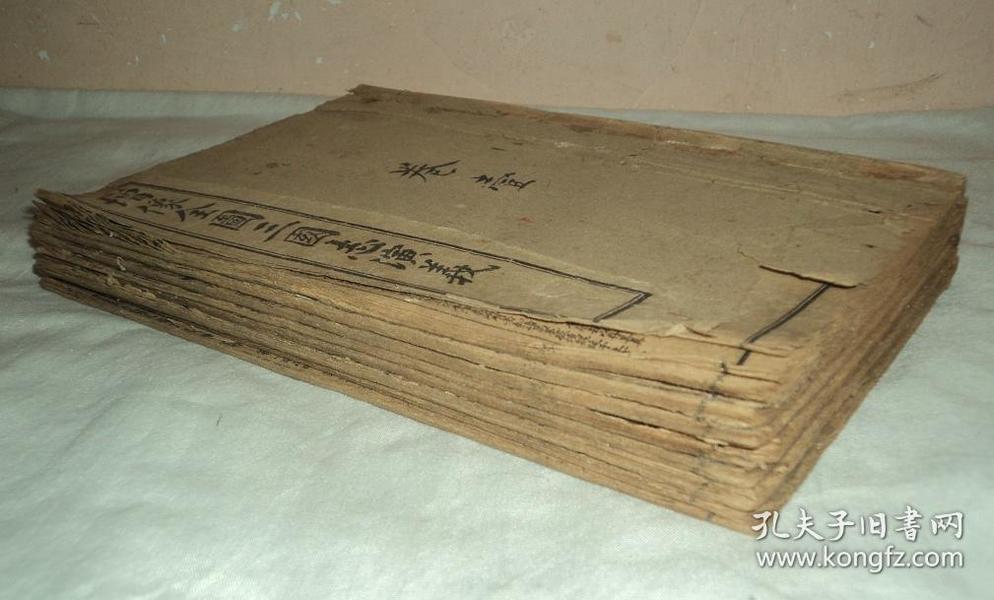 民国石印、【增像全图三国志演义】、8册120回全、24副人物版画、第一册10副、其余七册每册2副。
