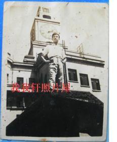 民国老照片:民国上海海关大楼,沈文耀。1946年【陌上花开系列】