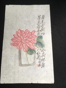 民国荣宝斋笺纸  齐白石之 二大16开笺纸  少见