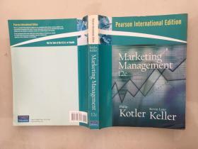 Marketing Management TWELFTH EDITION【营销管理第十二版】
