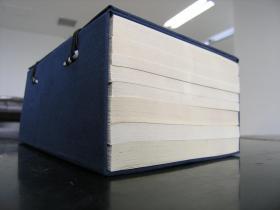 低价出售光绪《平阴县志》线装大开本一函8厚册全···!!!