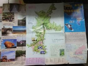 《普陀山、朱家尖桃花岛旅游图》