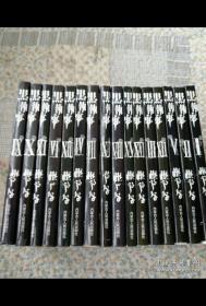 漫画书16册