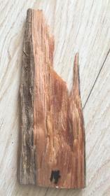 纯天然琥珀木,(货号14)异形大摆件。气味清香扑鼻,纯天然国家珍贵树种红松,经过1000多年大自然沧桑巨变形成】松香气味香浓扑鼻,美观大方,是宾馆,家庭居室摆件精品