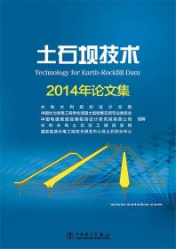 Earth and Rock Dam Technology: Proceedings of 2014