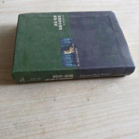 杰克.伦敦小说作品选集:杰克·伦敦小说作品选集