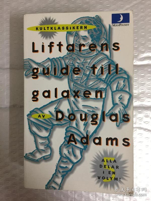Liftarens guide till galaxen 5(银河系漫游指南 5)瑞典语