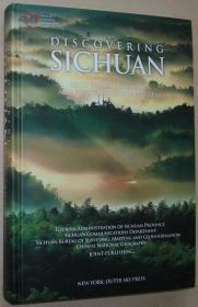 英文原版书  Discovering Sichuan : 100 of the Best Locations and How to Photograph them 四川风景摄影