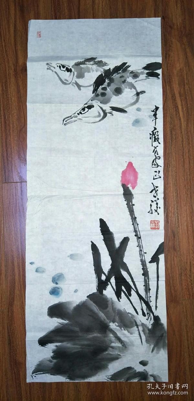 保真国画:山东青岛著名画家 刘世骏 桂鱼荷花 /SH001