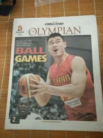 奥运会报纸~中国日报英文版(4开24版)第82期
