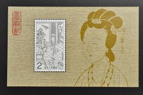 T82《西厢记 拷红》邮票 中国人民邮政面值2元 小型张 全新 品好 发行日期 1983年2月21日 发行量94.1万枚 齿孔度数 11.5度 印制机构 北京邮票厂版  影雕套印 设计者:刘硕仁