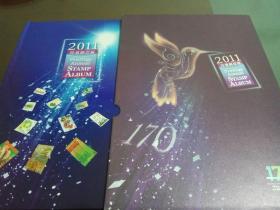 香港邮票~香港2011年年册