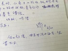 """4      海宁籍 化学家、编著有《开明初中化学教本》、《化学初步》、《今日化学实验》、《化学反应图解》、《化学讲话》、《大学化学》等:浙江海宁人:沈鼎三  、信札、二通;...新中国的国旗———五星红旗全部用上了中国人自己生产的不褪色的红色活性染料""""旗红"""",为新中国争了光。"""