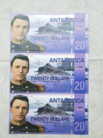 南极洲企鹅塑料纪念钞三连体 纪念钞 20元