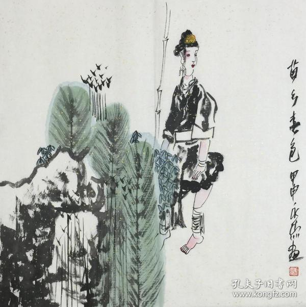★【顺丰包邮】、【纯手绘】【刘永杰】西安美术学院教授、中美协会员、手绘四尺斗方人物画(68*68CM)★6买家自鉴。