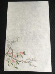 民国荣宝斋 仿乾隆怡亲王府角花笺之 2 饾版拱花技术  纹路凹凸于纸面 精美珍贵