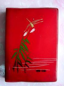 (红灯记插图)日记本·