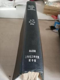 CHEMIEANLAGEN UND VERFAHREN.Jg.15 Nr.7-12.1982(化工厂和方法 )(德文)