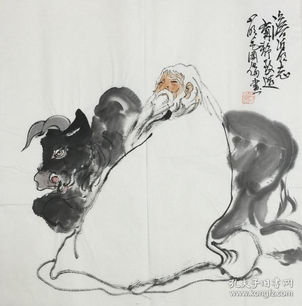 ★●【顺丰包邮】【纯手绘】【毛国伦】中美协会员、上海市美术家协会理事、手绘四尺斗方人物画(68*68CM)★2买家自鉴.