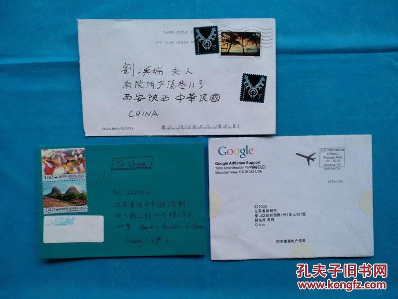 国外—中国实寄封3个(实寄封)