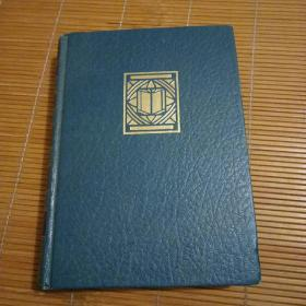 Reader's digest condensed books""