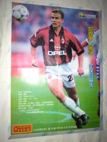 足球明星海报(足球俱乐部1998年赠页)6开双面( 比埃尔霍夫)