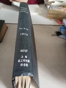 CHEMIEANLAGEN VERFAHREN.No.9-12.1979(化工过程 )(德文)