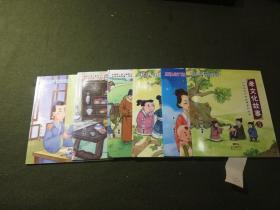 听妈妈讲中国故事系列丛书:《孝文化故事1——6册》