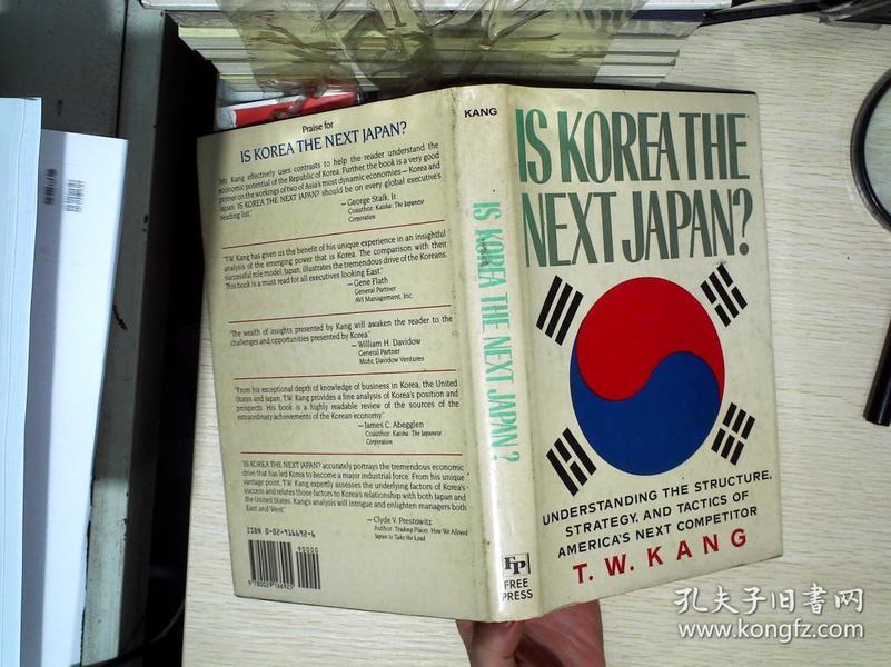 IS KOREA THE NEXT JAPAN(朝鲜是下一个日本吗?)大32开